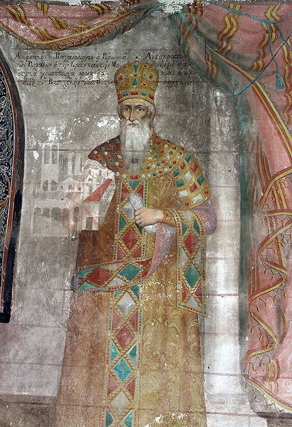 Byzantines were bigger fans of facial hair than Civil War generals.  But Andronokis went against fashion and cut his beard square.  Not sure why.
