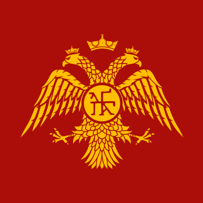 This is the flag of the Palaiologos dynasty and became the flag of the Byzantine Empire in its final century.  The story of the Palaiologos family is far from over.  Maybe I'll get rid of Zach again and tell more of their stories down the road.
